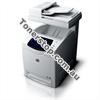 Picture of Heavy Duty Multifunction Scanner Duplex Printer Copier Fax Xerox DocuPrint C3290FS