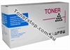 Picture of Compatible Toner Cartridge - suits Kyocera FS4200DN